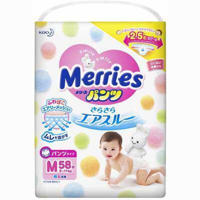 #3. KAO Diapers Merriest Sarasara Air Through Pants M- Size