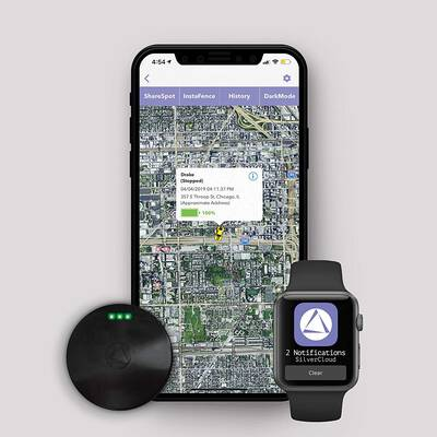 #9. LandAirSea 54 Waterproof Real-Time 4G LTE Magnet Mount Real-Time GPS Tracker for Assets