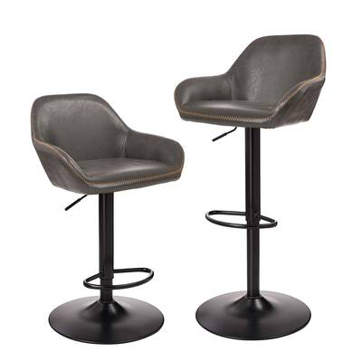 #4. Glitzhome Adjustable Swivel Set of 2 with Back Support Mid-Century Style Bar Stools (Dark Grey)